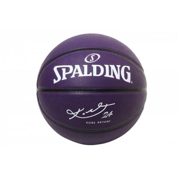 Spalding Basketball Purple Snake -24- Kobe Bryant