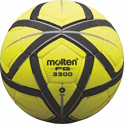 Molten Hallenfußball F5G3300/F4G3300