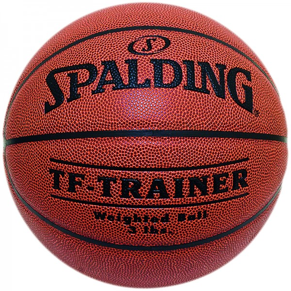 Spalding Basketball TF Trainer Weighted
