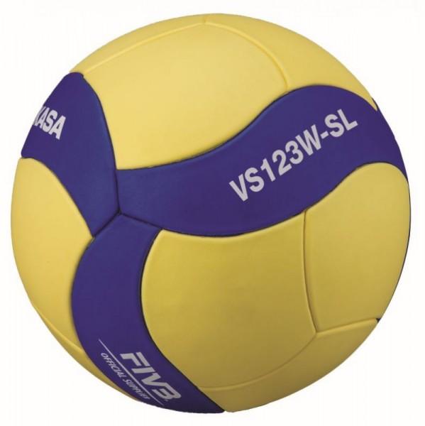 Mikasa Volleyball VS123W-SL -1135