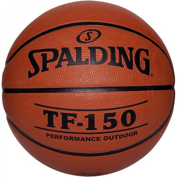 Spalding Basketball DBBTF 150 (Ballpaket)