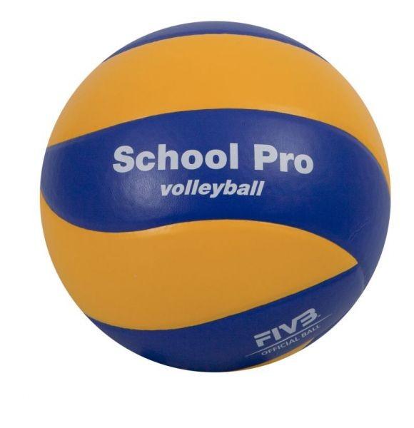 Mikasa Volleyball MVA 390 School Pro 1120