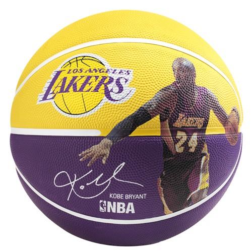 "Spalding Basketball NBA Player Ball ""Kobe Bryant"" purple/gelb"