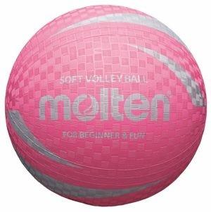 Molten Softball aus weichem Gummi
